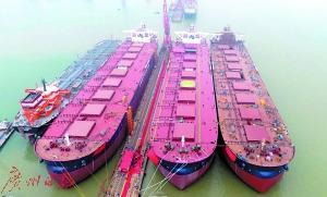 世界上吨位最大节能环保矿砂船广州造(图)