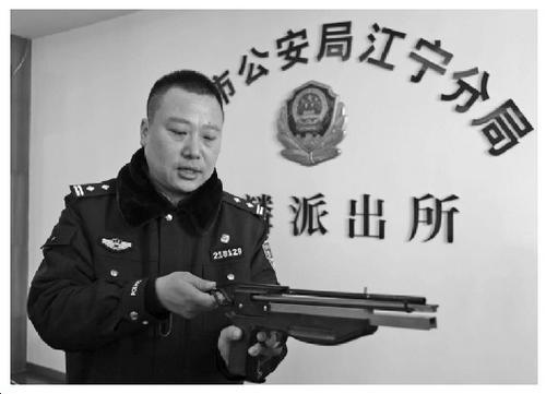 警方侦破非法经营弩案安检截获一支弩引出跨省大案
