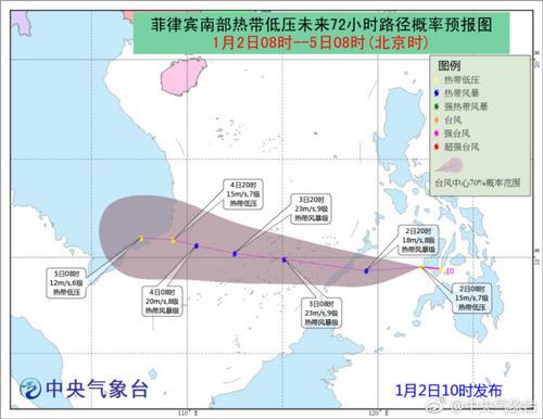 今年第1号台风将生成2日夜或进入南海东南部海域