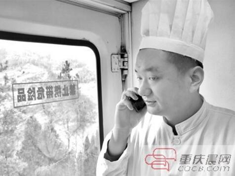 """重庆列车炊事员的故事:和新生女儿7分钟视频""""团聚"""""""
