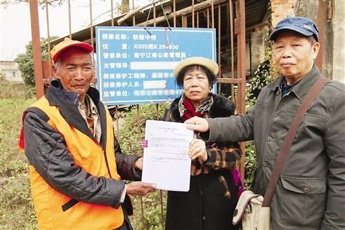 七旬夫妇为八旬老汉争取养老保障有关部门已受理