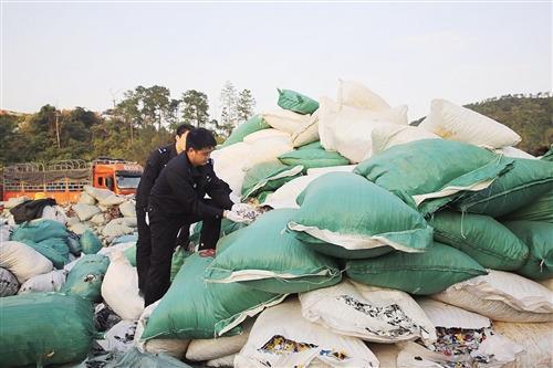 """29吨""""洋垃圾""""走私入境被查获海关部门提醒市民"""