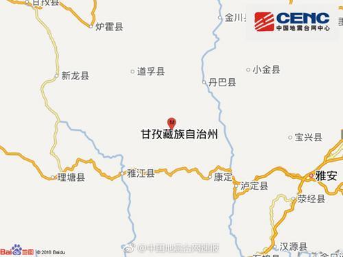 四川甘孜州道孚县发生4.2级地震震源深度18千米