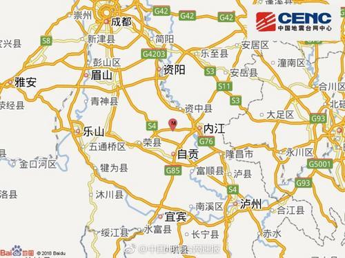 四川内江市威远县发生3.0级地震震源深度5千米