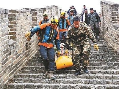 60岁老人酒后登山受伤 消防提醒爬山应量力而为