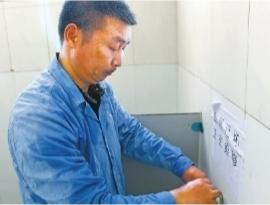 男子守护107座公厕14年如一日维修厕所随叫随到