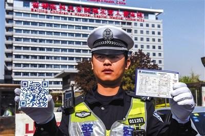 北京儿童医院新增两处停车场民警自制导流地图