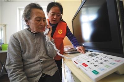 朝阳高龄空巢老人将获一键急救破解居家医养难题