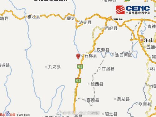 四川雅安市石棉县发生4.3级地震震源深度11千米