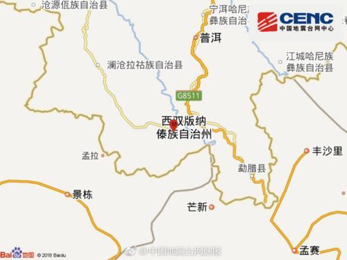 云南西双版纳州景洪市发生4.2级地震 震源深度8千米