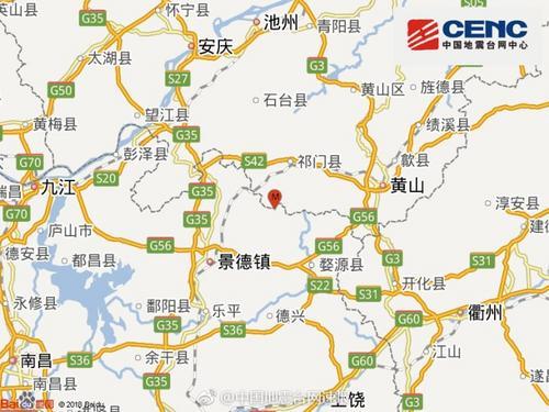 江西景德镇市浮梁县发生3.6级地震震源深度5千米