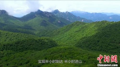 成都龙泉山城市森林公园面向全球征集设计方案