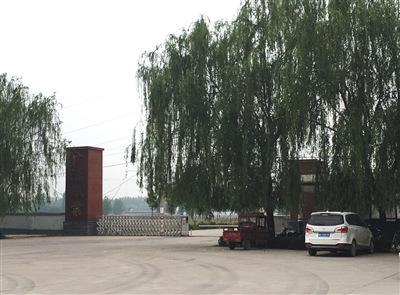 上海一公司员工举报河南企业污染 被判损害商业信誉罪