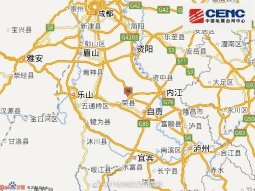 四川内江市威远县发生4.2级地震震源深度14千米
