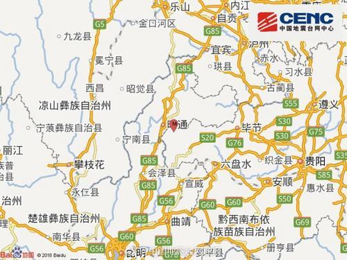 贵州威宁县发生3.0级地震目前无人员伤亡
