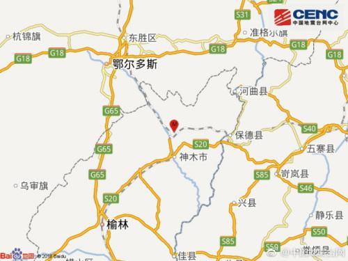 陕西榆林市神木市发生2.5级地震震源深度0千米