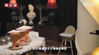 """上海一餐厅现""""天价账单""""8人吃40万相关部门已调查"""