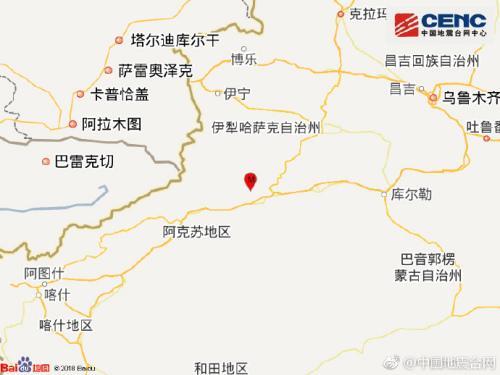 新疆阿克苏拜城县发生3.1级地震 震源深度21千米