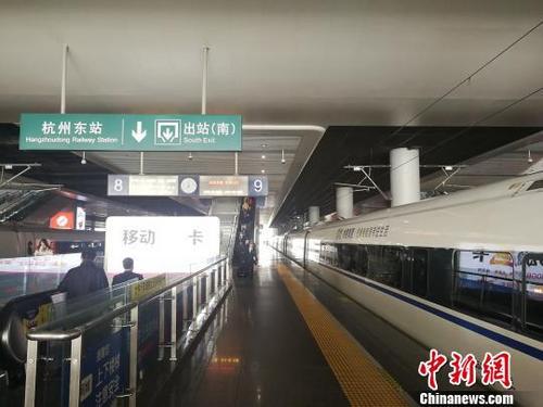 """""""黄金旅游线""""杭黄高铁运营:串联50多个4A级旅游景区"""