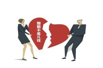 """小夫妻为琐事闹离婚听说要了""""律师费"""",勿离开了"""