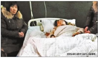 安徽被学生袭击女教师患急性应激障碍有自杀倾向