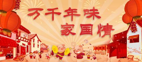 88必娱乐手机网版人春节出游:手机在手说走就走