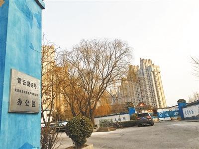北京豪宅新盘1平18万已开盘房源要提价?官方调查