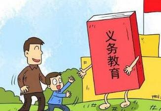 教育部:中国92.7%的县(市、区)实现义务教育基本均衡发展
