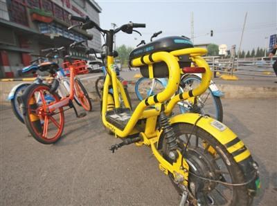 北京严查无牌电动自行车对违规车主最高罚1000元
