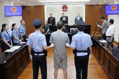 北京西单大悦城行凶致1死14伤案宣判行凶男子获死刑