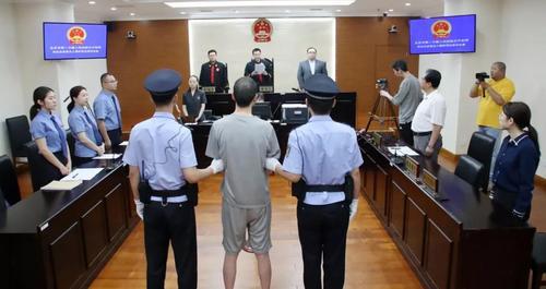 男子在北京西单大悦城行凶致1死14伤一审被判死刑