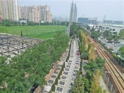 北京一小区附近200多座墓穴规整排列民政部门调查