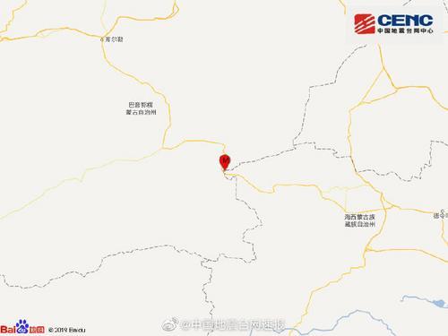 新疆巴音郭楞州若羌县发生3.0级地震震源深度10千米
