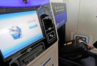 飞机行李托运费8000元 航空公司往返收费不一遭起诉