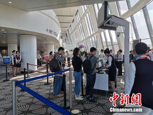 http://www.chinanews.com/sh/2019/09-25/U641P4T8D8965285F107DT20190925164055.jpg