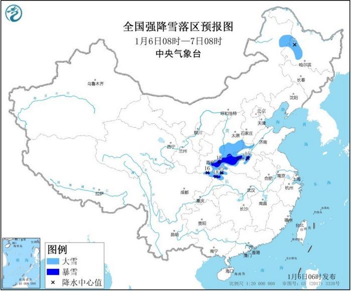 暴雪蓝色预警继续发布 陕西山西