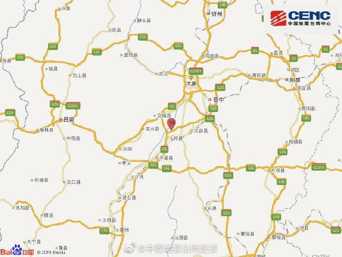 国家地震台网:山西晋中市祁县发生3.7级地震