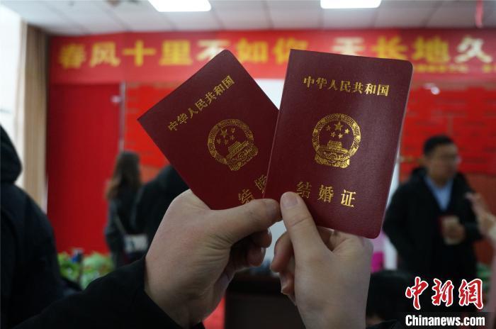 民政部建议取消2月2日开放婚姻登记不办集体颁证仪式