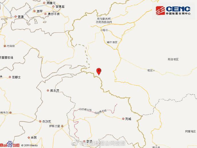 新疆塔什库尔干县发生4.0级地震,震源深度10千米