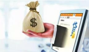 全國網絡借貸等互聯網金融領域風險持續收斂