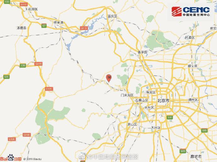 中国地震台网:北京门头沟区发生3.6级地震