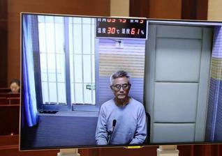被控受贿2486余万 中国书法家协会原副主席赵长青受审
