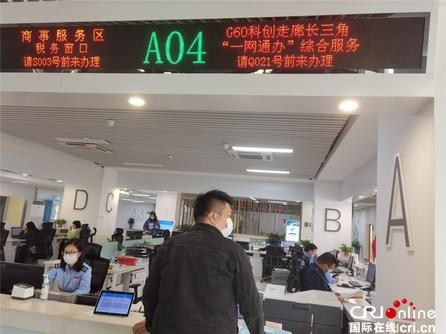 安徽:多举措服务市场主体 助力更好更快发展
