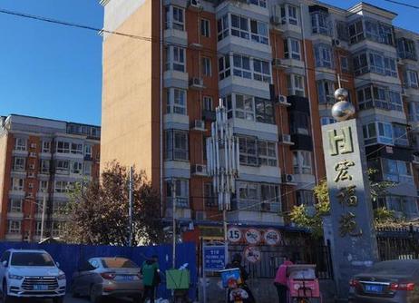 北京市昌平区北七家镇宏福苑社区调整为高风险地区