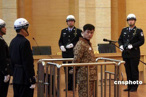 辽宁高院核准 抢劫金融机构大案主犯张显光处死