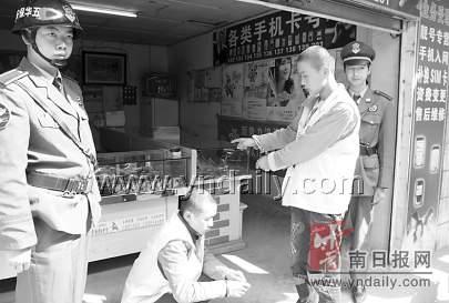 均瑶集团老板娘照片-点击查看其它图片-借钱女 制定游戏规则 10多男子夜抢手机店