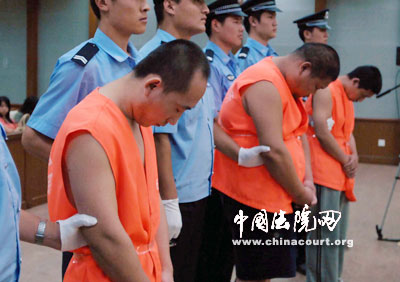 北京 碰瓷 中致车毁人亡 3被告人均领刑图片