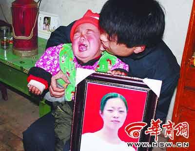 夫妻俩浴池洗澡遭电击 25岁妻子不幸身亡(图)