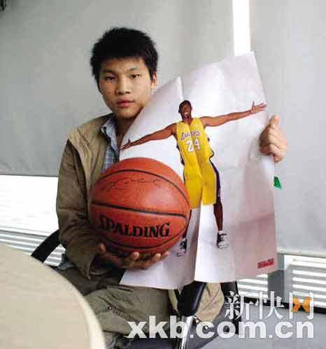 北川截肢男孩收到科比回信:你投篮的姿势很帅