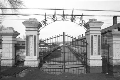 依兰县地图_依兰县 宏克力人口